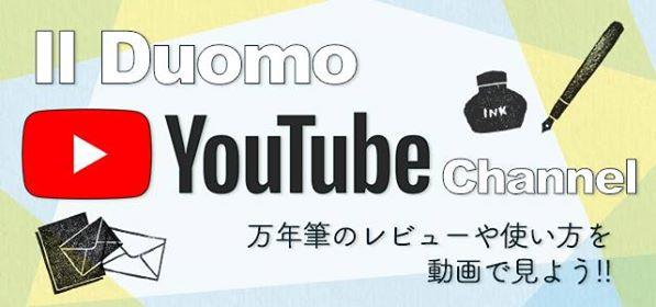 バナー_youtube